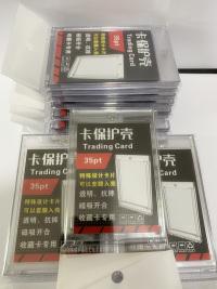 包邮!!!全新原封卡砖35PT 10个 球星卡影视卡动漫卡保护壳非UP《拍前请看详情》