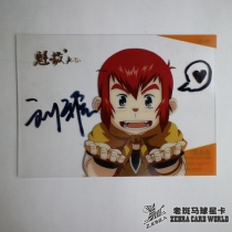 9·20【老斑马拍卖】ffxx 172 科洛舍文化 2020 魁拔  卡签 胶片卡 主创人 签字 带 爱心 刘婧荦