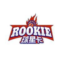 【成都Rookie球星卡】公告:由于国庆将至,10月1号-10月7号休息。9月30号截标的卡片将于10月8号开始寄出,感谢理解。